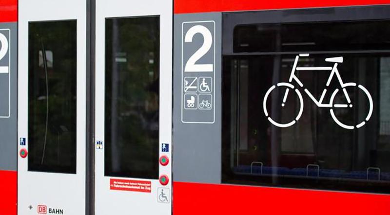 Новости: Велосипеды — поездом!