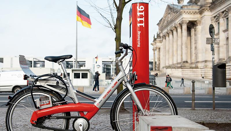 Новости: Велопрокат Call a Bike заменят новой системой