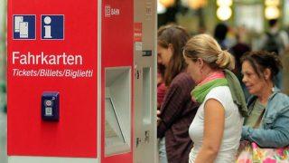 Как сэкономить с Deutsche Bahn