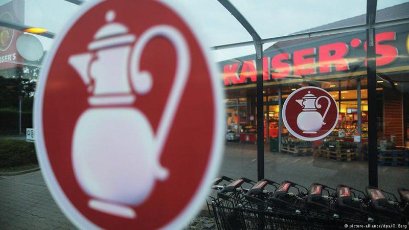 супермаркет Kaiser's