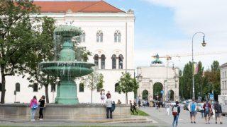 10 лучших университетов Германии