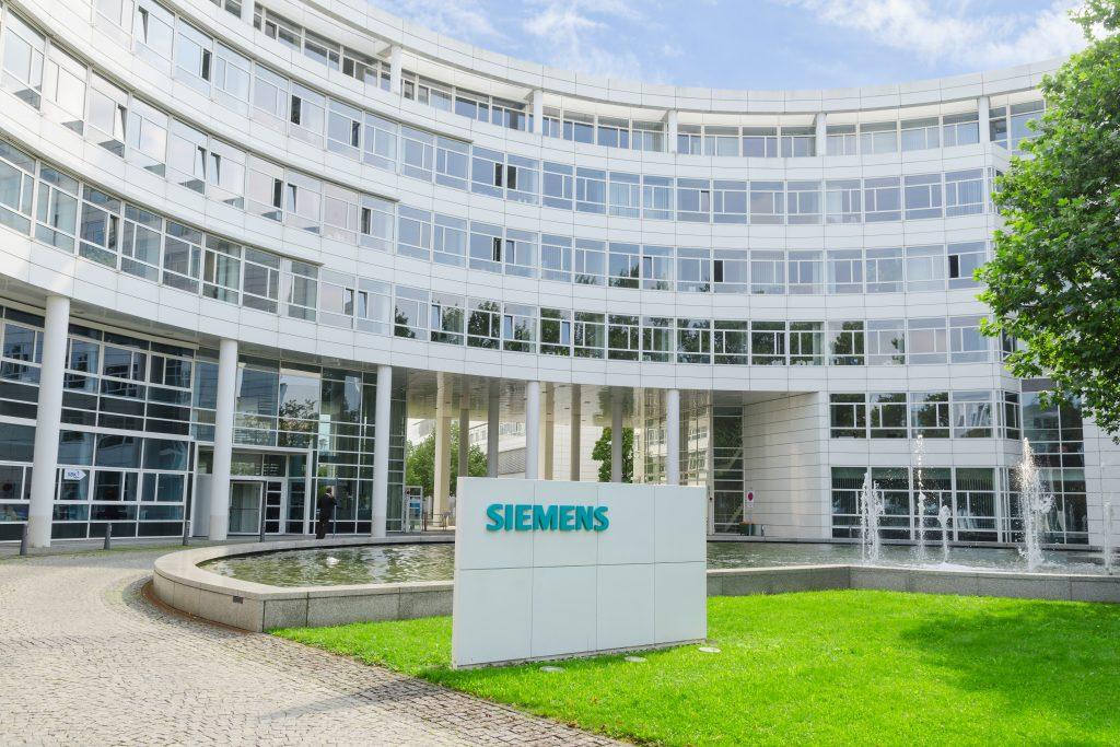 Новости: Siemens сокращает половину рабочих мест на предприятии в Тюбингене