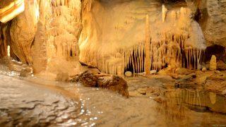 Самые интересные места Германии: пещера Атта
