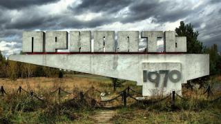 Экстрим для немецких туристов: бывший СССР