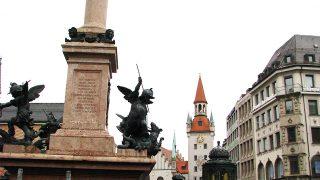 Прейскурант: достопримечательности Германии — Мюнхен