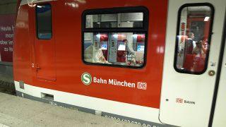 WVV реформирует систему транспорта в Мюнхене