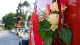 Пожарные помогли молодоженам провести брачную ночь