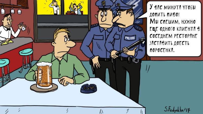 Происшествия: Полиция заставила посетителя бара пить пиво