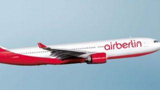 Авиакомпания Air Berlin - банкрот