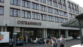 Потасовки на вокзале в Мюнхене. Пострадал полицейский.