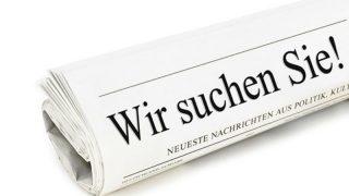 В Германии больше полумиллиона вакансий (инфографика)