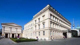 Достопримечательности Германии: дворец-на-Рву