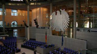 Выборы в Бундестаг: что важно для избирателя? (Инфографика)