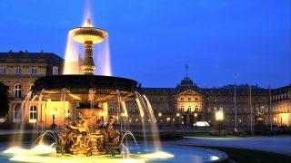 Прейскурант: достопримечательности Германии — Штутгарт