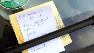 ДТП на парковке: сбежать или сообщить в полицию?