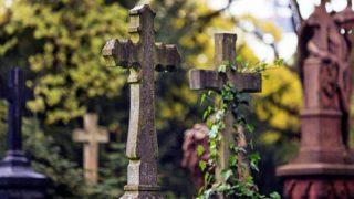 Сколько стоит умереть