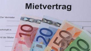 Повышение арендной платы в крупных городах Германии