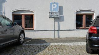 В каком случае можно использовать парковку для инвалидов?
