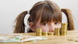 Сколько денег нужно давать ребенку на мелкие расходы?