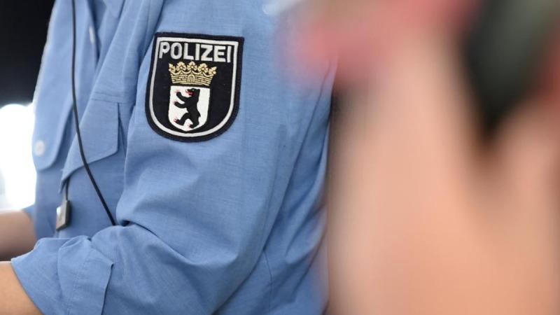 Происшествия: Арабские кланы в полиции: практикантка рассылала секретную информацию