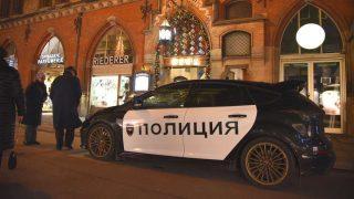Что делает российская полиция в Мюнхене?