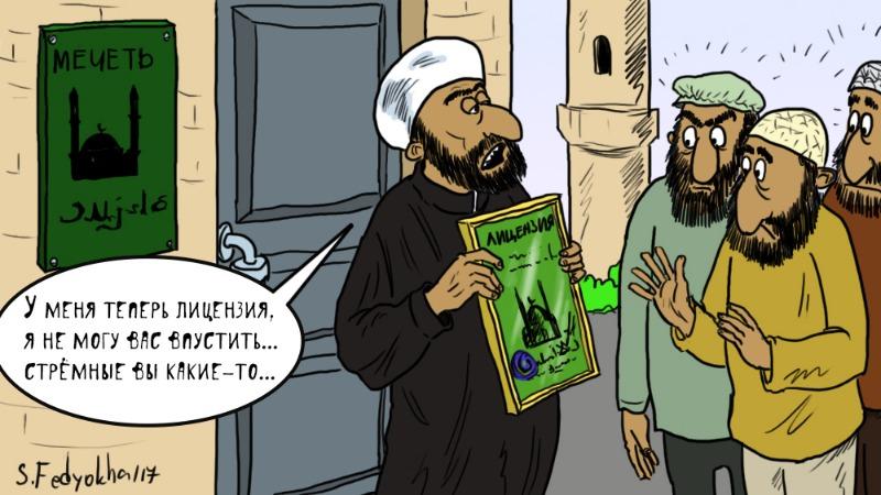 Общество: Арабский шейх обвинил правительство Германии в радикальной исламизации страны