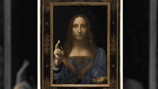 Леонардо да Винчи продали за $450 000 000
