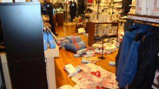 В Эссене группа подростков из Сирии разгромила магазин