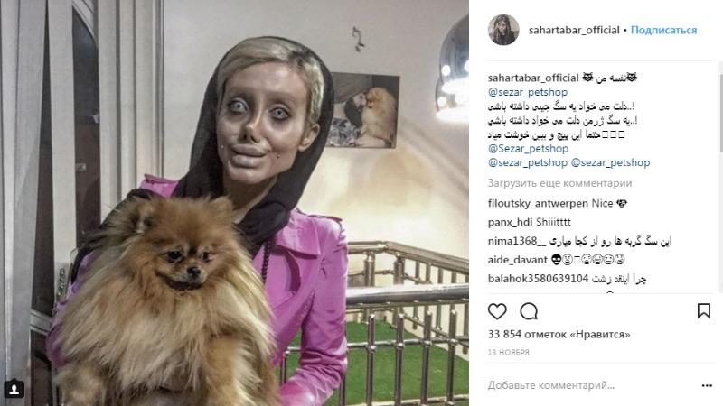 Общество: Она хотела быть похожей на Анджелину Джоли, но превратилась в монстра