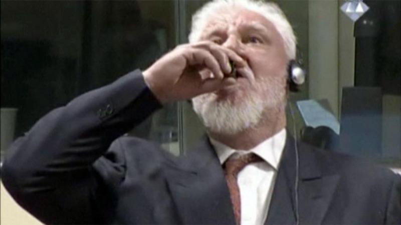 Отовсюду обо всем: Слободан Праляк выпил яд прямо на суде в Гааге (обновлено)
