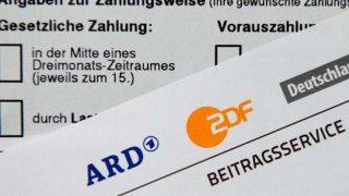 Обязательный сбор GEZ: семье пенсионеров грозит большой штраф из-за дачи