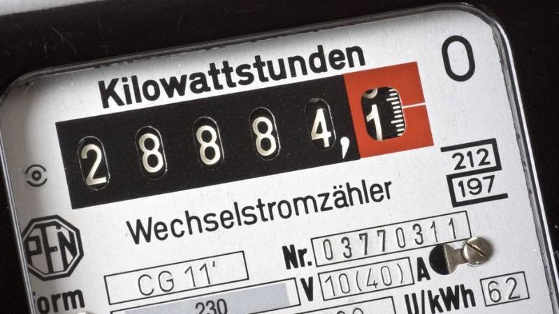 Деньги: Цены на электроэнергию в 2018 году поднимут необосновано