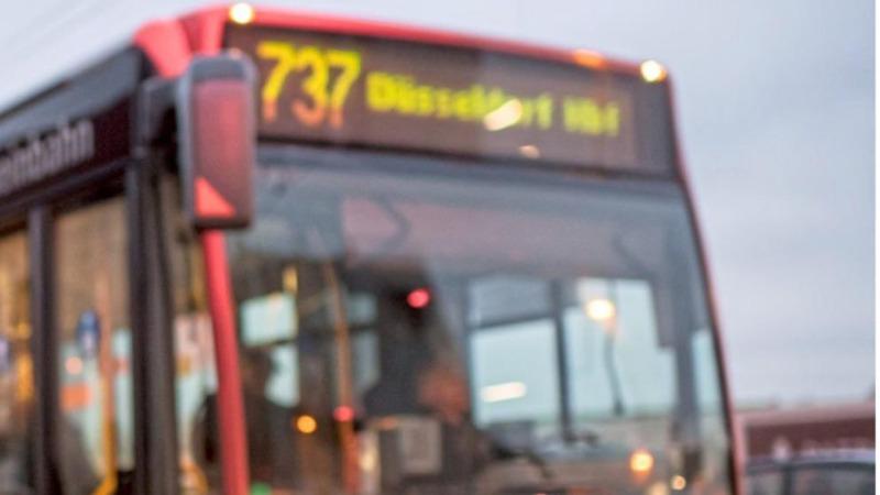 Происшествия: Водитель автобуса бросил девочку в темноте одну на остановке