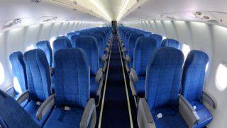 Авиакомпания рассказала, как выбрать место у окна