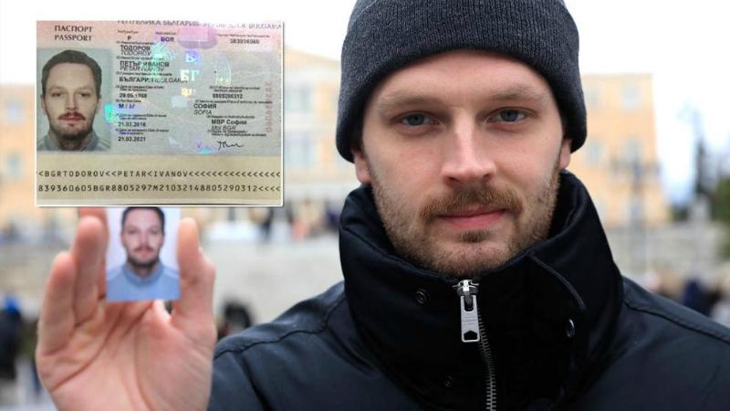 Общество: Паспорт ЕС: как нелегалу стать болгарином