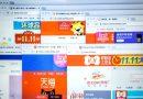 Почему не стоит покупать дешевые китайские товары в интернете