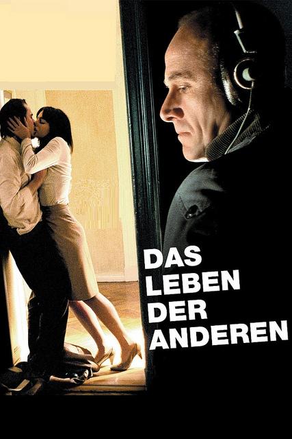 Досуг: 10 потрясающих немецких фильмов, которые вы обязаны посмотреть! рис 4