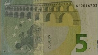 Эта деталь на купюре в пять евро может принести прибыль в €700
