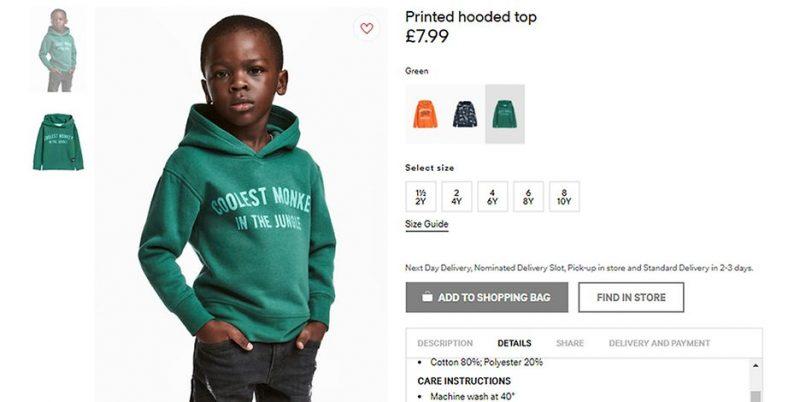Отовсюду обо всем: H&M обвиняют в расизме