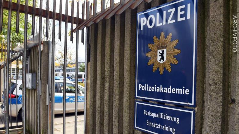 Происшествия: Студент полицейской академии угрожал подростку оружием