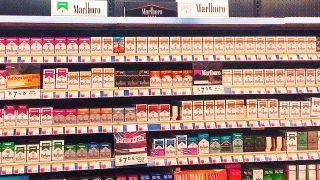 В Германии с 1 марта вырастут цены на сигареты