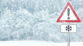 На Германию надвигается снежная буря, скорость ветра будет достигать 150 км/ч