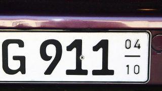 Запрещенные номера для немецких машин