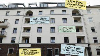 Жилищное безумие в Гамбурге: 1 квартира на 5 арендаторов