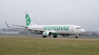 Самолет не долетел до Амстердама из-за метеоризма