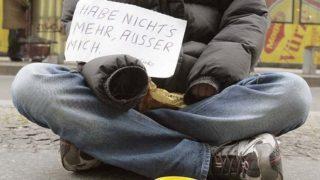 Бездомные – вторая проблема Германии после беженцев
