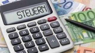 От каких налогов освобождают родителей?