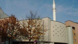Ислам в Германии: что на самом деле важно для общественности?
