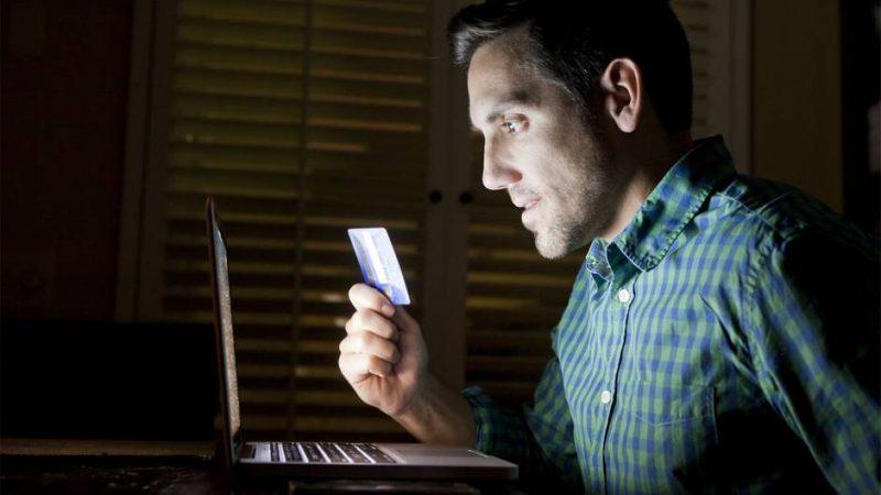 Мошенничество по электронной почте виды
