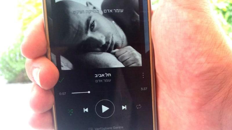 Происшествия: Подростка избили за израильскую песню
